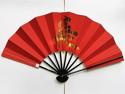 Japanese Maiogi Odori Folding Dance Fan from Kyoto: Red Gold Kotobuki Design: N0