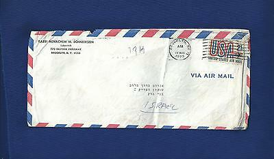RABBI MENACHEM M. SCHNEERSON Lubavitch - Judaica - envelope BROOKLYN 1973