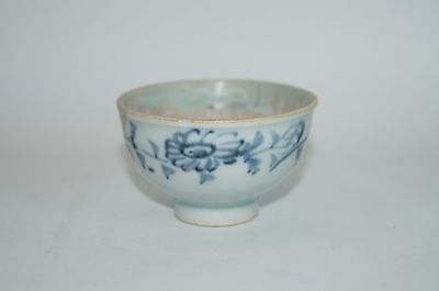Rare sample of Yuan dynasty blue and white teacup flower motif