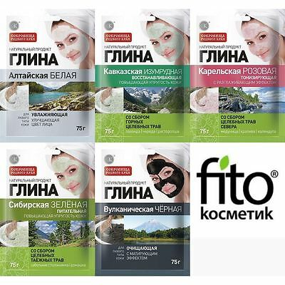 Fito Native Russian Treasures Natural Clay Masks 75g