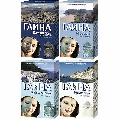 Fito Cosmetic Treasures of Native Russia Natural Clay 100g
