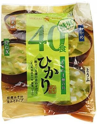 Hikari instant delicious miso soup healthy soybean low-salt 40p