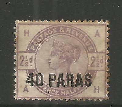 Great Britain 1885 Turkish Empire Queen Victoria 40pa on 2 1/2p lilac (1) MH