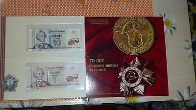 Transnistria  NEW 1 + 10 Rubles 2015 UNC, Set in Booklet, Victory in the WWII