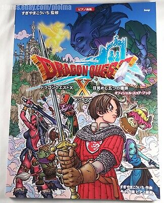 THE MUMMY (2017) Brand New 3D (and 2D) BLU-RAY Movie Tom Cruise Film from 2017