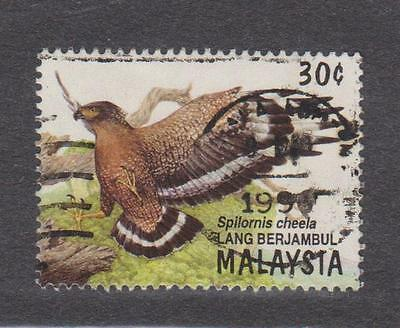 (UXMH008) MALAYSIA 1996 Birds of Prey 30c Stamp Fine Used