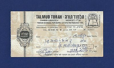 Judaica - Talmud Torah Chabad-Lubavitch Torah School For Boys
