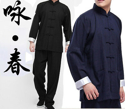 Comile Chinese Kung Fu Wing Chun Suits Martial Tai Chi Uniform Bruce Lee Costume