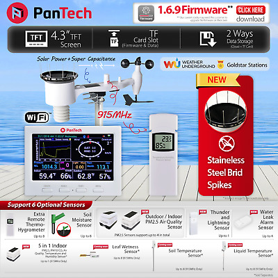 PanTech Wifi Weather Station Wireless Professional Solar Power UV PT HP2550 PLS
