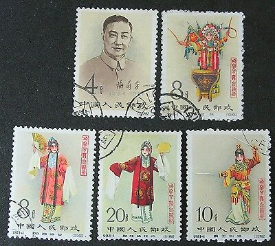 1962 China PRC C94 Mei Lang Fan 5 stamps used (梅兰芳先生邮票) ( S 248 )