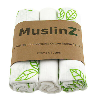 MuslinZ 3pk 70cms Bamboo/Organic Cotton Muslin Squares WHITE/GREENLeaf Print