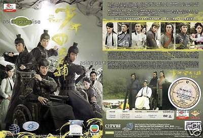 THE FOUR 少年四大名捕 (1-25 End) TVB Chinese Cantonese Drama DVD English Subtitles