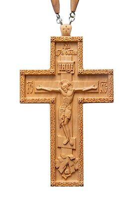 Russian Orthodox Priest Pectoral cross proto-priestly. Carved Wooden Crucifix #2