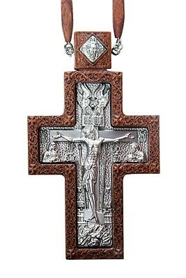 Russian Orthodox Priest Pectoral cross award. Carved Wooden Crucifix