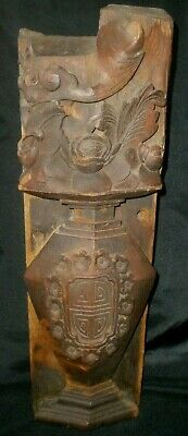 Rare Tall Antique Chinese Hand Carved Wood Sculpture Wall Molding Fragment
