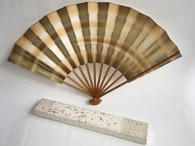 Vintage Japanese Geisha Odori 'Maiogi' Folding Dance Fan from Kyoto: Design V0