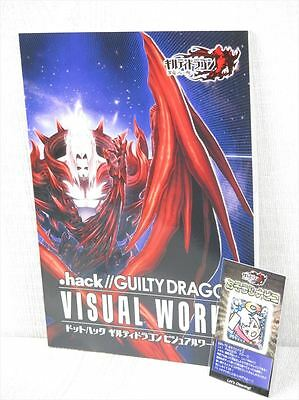 .HACK GUILTY DRAGON Visual Works 2 w/Mobile Phone Cleaner Art Book CC2 Ltd *