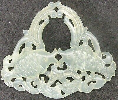 Natural White Jade  Pendant  ( 天然色白玉的掛墜 )(a 123)