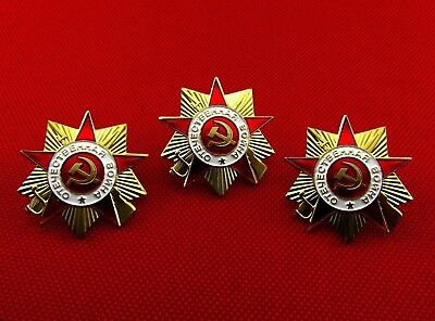 Russian USSR WW2 Victory Metal Pin Badge 3 pieces
