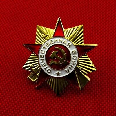 Russian USSR WW2 Victory Metal Pin Badge