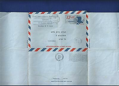 RABBI MENACHEM MENDEL SCHNEERSON Lubavitch - Judaica - Letter from Brooklyn1970
