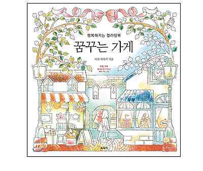 Dream Store Coloring Book For Adults Gift Fun Art Flower Bakery Shoes Clothes