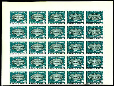 1966 Atomic, Nuclear research Institute,Hungary,Mi.2240 Perf+ Imperf,CV=$205,MNH