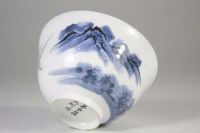 Antique Small Chinese Hand Painted Blue And White Bowl With Village Scene