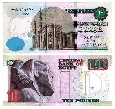 Egypt 2015 Uncirculated 10 Pounds Note