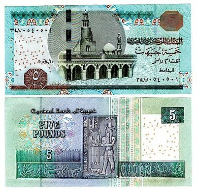 Egypt 2015 Uncirculated 5 Pounds Note