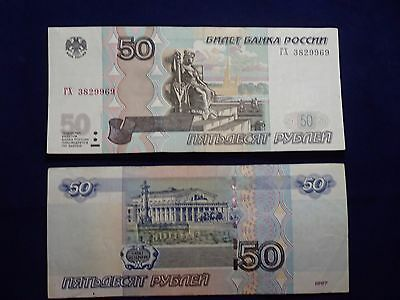 Lot of 10 1997 50 Russian Ruble Banknote Modern-Day Russian Rubles Currency