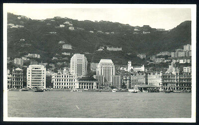 Hong Kong Real Photo PC unused (Early HSBC Building)