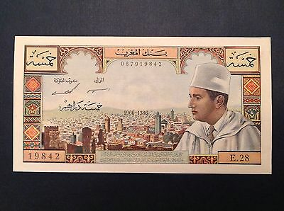 - 1966 Morocco Five 5 Dirhams Muhammad V   P 53d Uncirculated