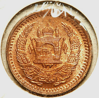 Afghanistan 50 Pul Sh1330 (1951) Red-Bn Unc!
