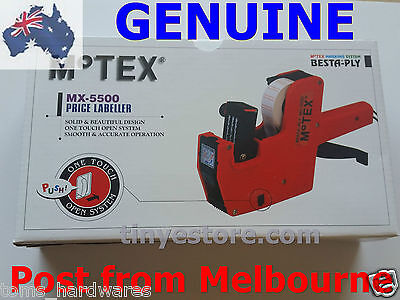 GENUINE MOTEX MX-5500/MX5500 Price gun (with Hologram) 8 digits - Made In KOREA