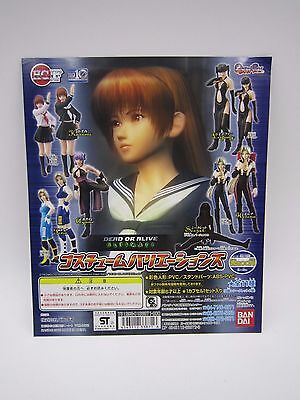 Dead or Alive Ultimate DOA Costume Variation Gashapon Toy Machine Paper Card