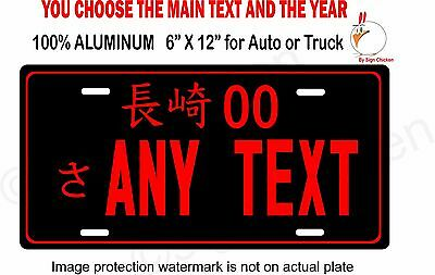 Japanese Japan Aluminum License Plate Tag Jdm Customized - Any Text- Black & Red