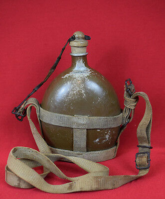 WWII Japanese Military Army Canteen w/ Manufactures Mark