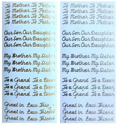 FAMILY SENTIMENTS Peel Off Stickers Mother Father Daughter Son Gold or Silver