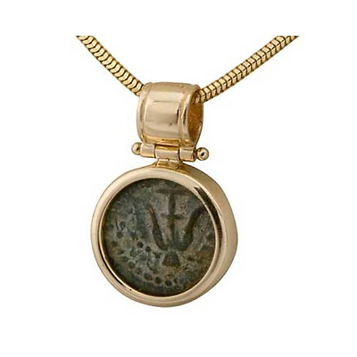 14k Yellow Gold Coin Jewish Necklace Maccabean 1st Century BCE Antique 18.23mm