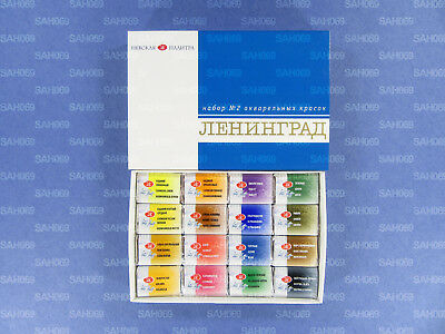 16 LENINGRAD PROFESSIONAL WATERCOLOURS PAINT SET Saint Petersburg full pans