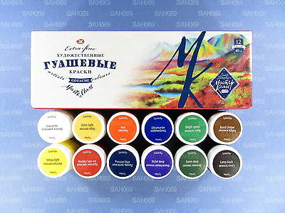 12x40ml GOUACHE PAINT SET MASTER-CLASS Russian Nevskaya Palitra