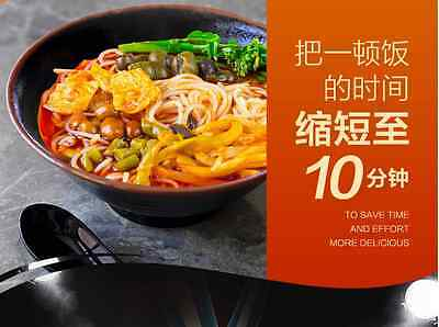 5 bags chinese food Liu Zhou Luo si powder spicy starch noodles 柳州螺蛳粉