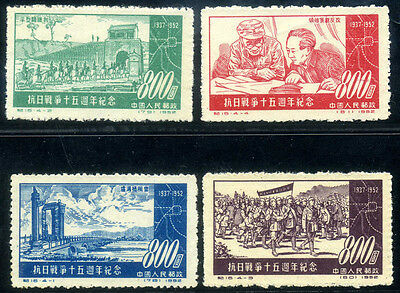 China PRC 1952' C16 15th Anniv. of War of Resistance Against Japan Cpt Set MNH