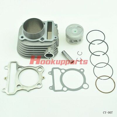 For Yamaha Tri-Moto 225 YTM225 Cylinder Piston Gasket Kit 1983 1984 1985 1986