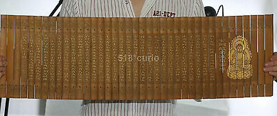 """Chinese Classical Bamboo Scroll Slips famous Book of """" Diamond Sutra"""" 80X24CM Y1"""