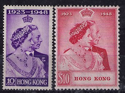 Hong Kong 1948 KGVI Silver Wedding set of 2 very fine unhinged