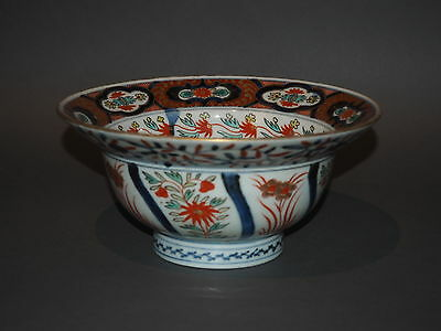 Japanese Antique Hand Painted Imari Porcelain Bowl