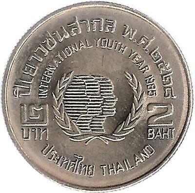 "Thailand 2 Baht 1985 ""International Year of Youth"""