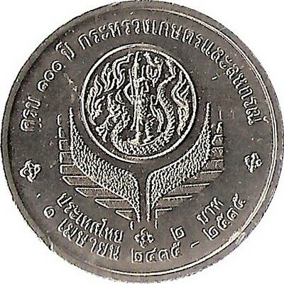 """Thailand 2 Baht 1992 """"100th Anniversary of Ministry of Agriculture & Cooperative"""